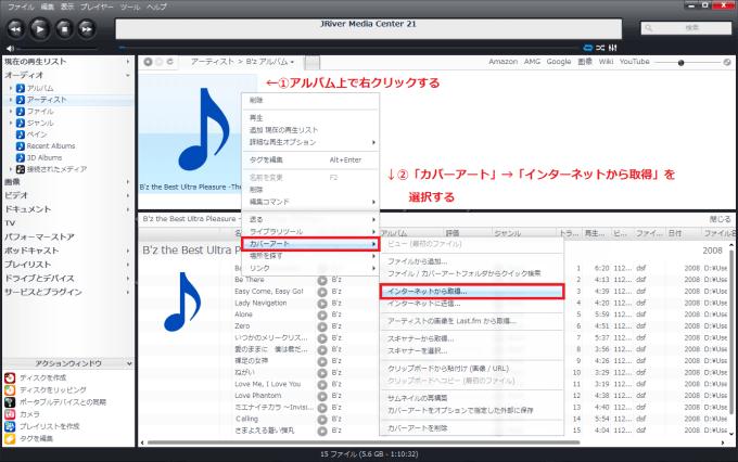 cd_dsd_20