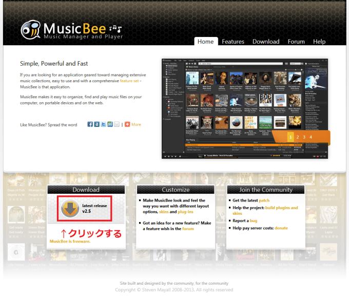 install_musicbee_01