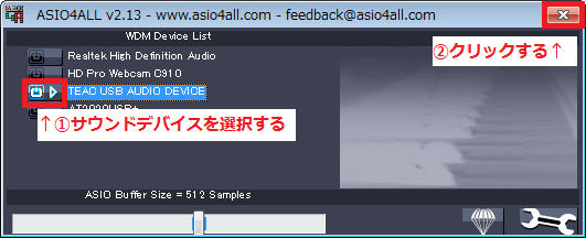 asio-4-all_install_10