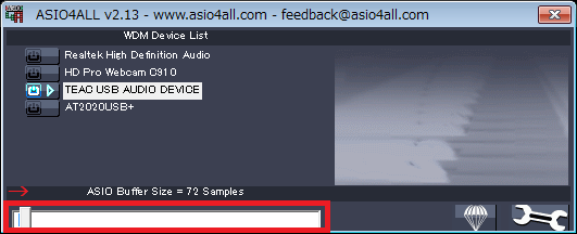 asio-4-all_install_21