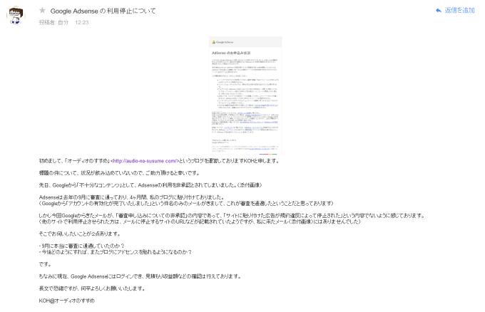 Google Adsense_3