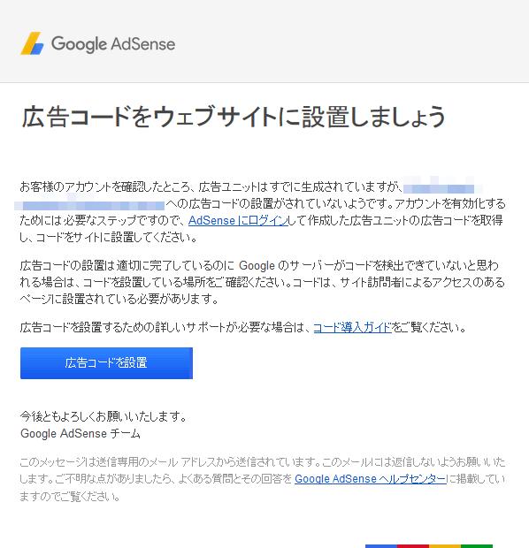 Google Adsense_11
