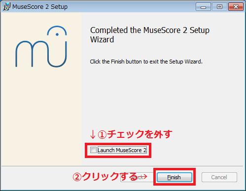 musescore-install_7