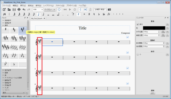 musescore_how-to-use_15