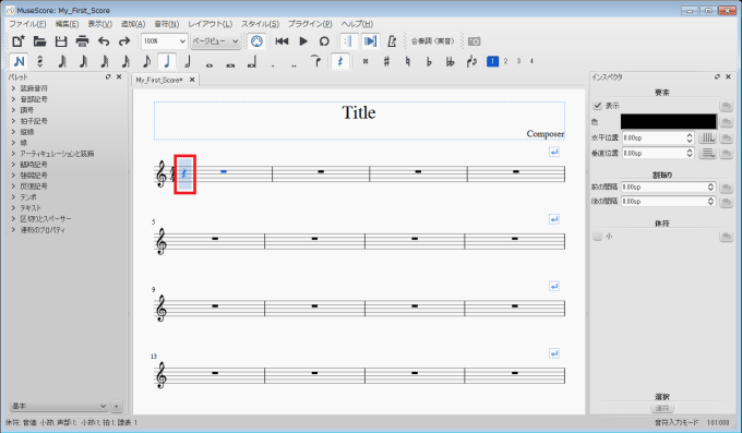 musescore_how-to-use_30