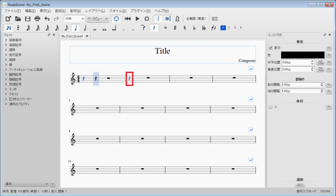 musescore_how-to-use_32
