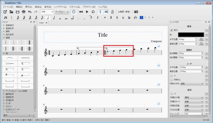 musescore_how-to-use_63