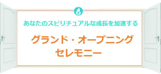 sai-header-0516-Jap
