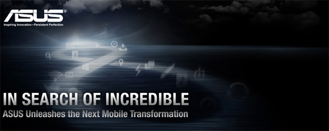 Asus MWC 2013 Teaser