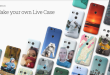 Quick Look – Google's Nexus Live Cases