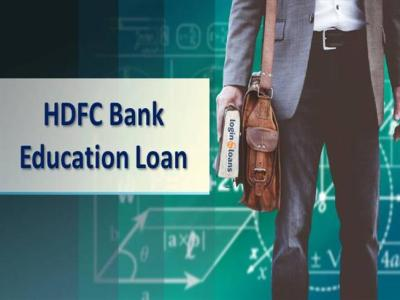 HDFC Bank Education Loans, Apply for HDFC Bank Student Loans in .. |authorSTREAM