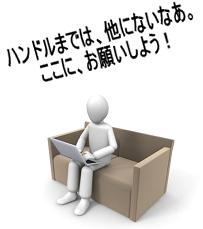FAQ14