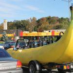Banana Car 13