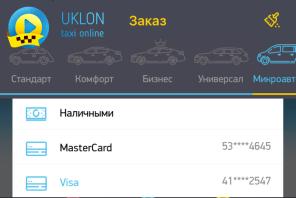 uklon_title