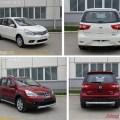 Berita, Nissan Livina Baru: Nissan Livina Baru Tak Lama Lagi Bakal Keluar!