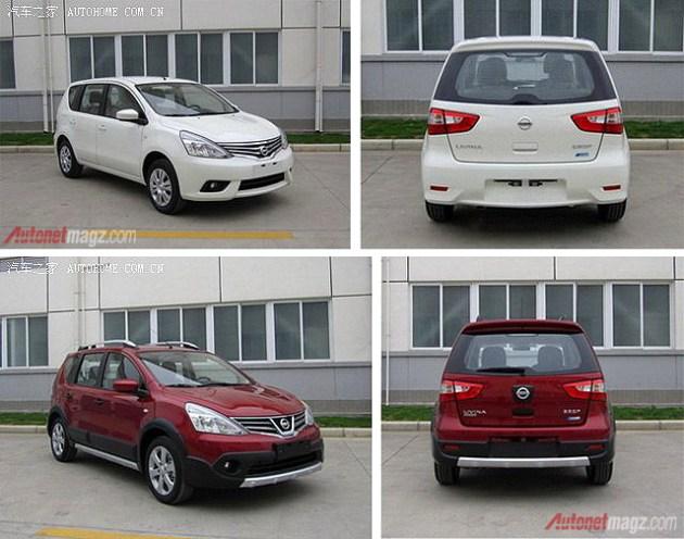 Nissan_Livina_Baru
