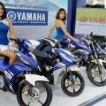 MotoGP, Yamaha MotoGP Edition At PRJ 2013: Yamaha Luncurkan Motor Edisi Moto GP