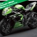 Kawasaki, Kelebihan Kawasaki Ninja RR Mono: 7 Kelebihan Kawasaki Ninja 250 RR Mono