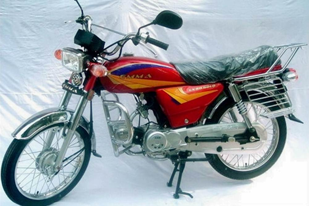 Emma Lx-80 Motorcycle Specification