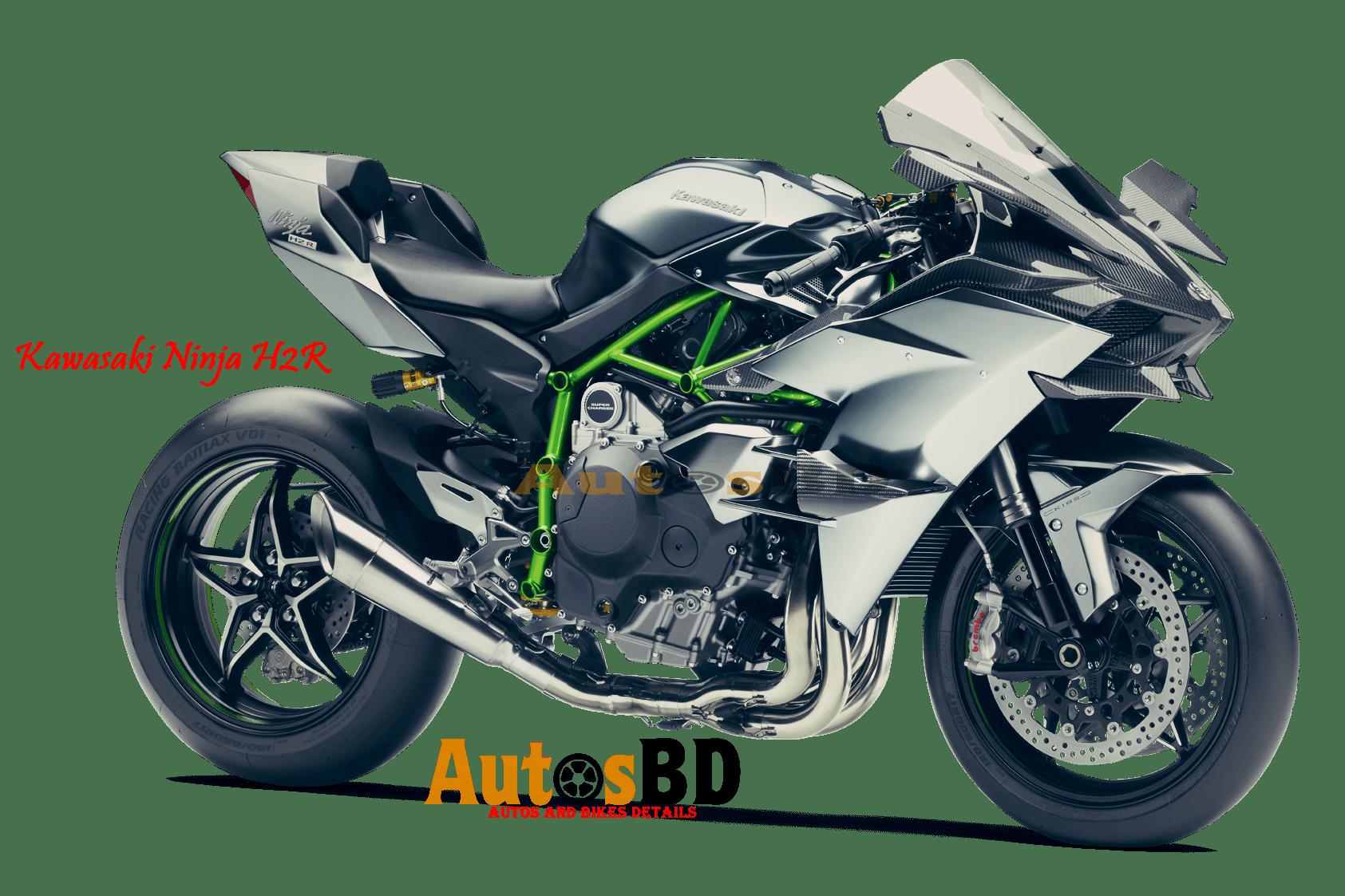 Kawasaki Ninja H2R Motorcycle Specification