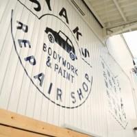 堺市中区で車販売・板金塗装・車検を提供するAUTOSHOPSYAKSの店舗外観