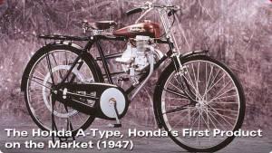 Honda-A-type
