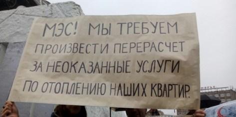 Президенту РФ - Путину В.В.: Отставка руководства ГЖИ Мурманской области