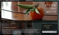 e*ting the world Food Blog