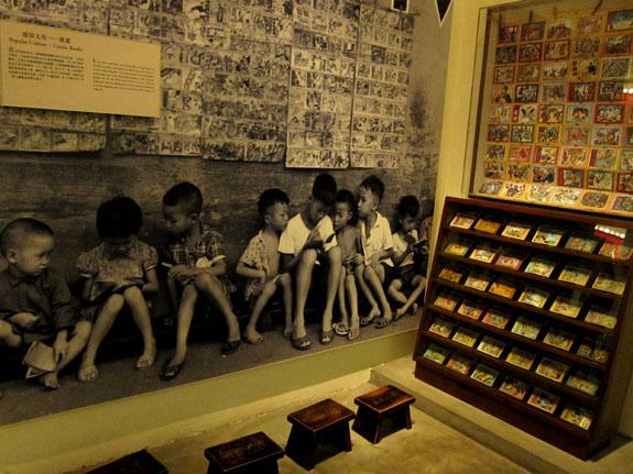 Comic Book Stall Stools at Hong Kong Museum of History