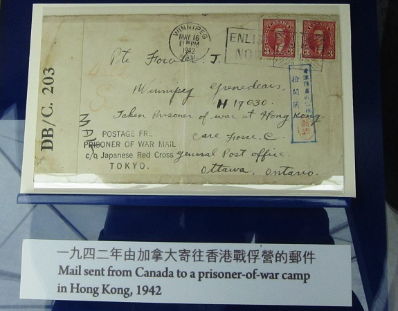 Letter addressed to Canadian POW in Battle of Hong Kong