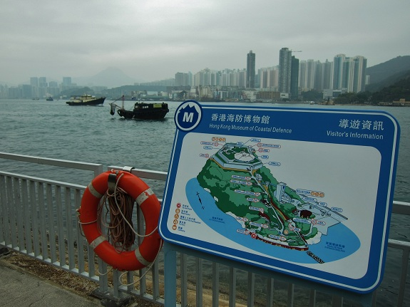 View of the Channel from Hong Kong Museum of Coastal Defence