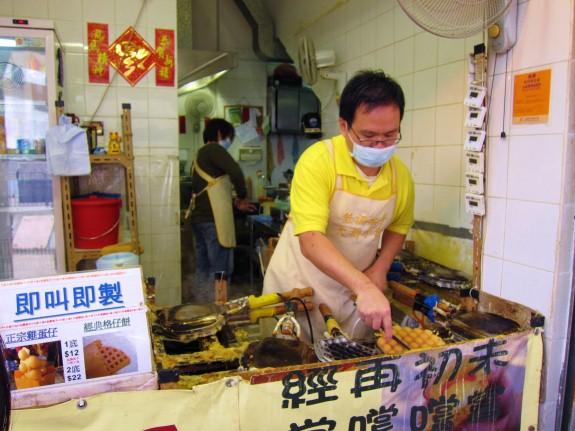 Eggette Vendor in Hong Kong