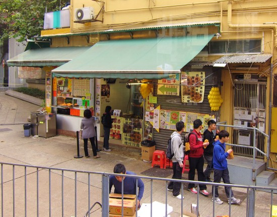 Eggette stand at the Shau Kei Wan MTR station in Hong Kong
