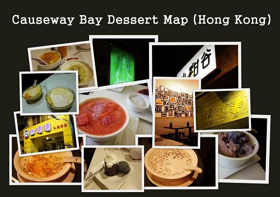 Causeway Bay Dessert Map Hong Kong 2012