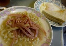 Hong Kong Macaroni Soup and Eggs