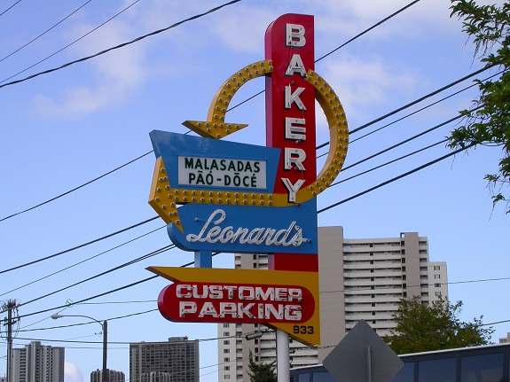 Leonards Bakery Honolulu