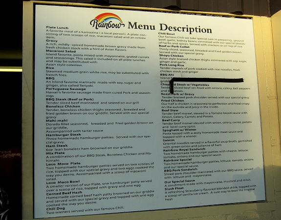 Rainbow Drive-In Menu Description