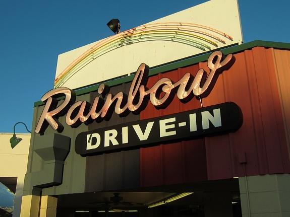 Rainbow Drive-In Sign Waikiki Oahu Hawaii