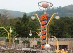 Autopia at Hong Kong Disneyland