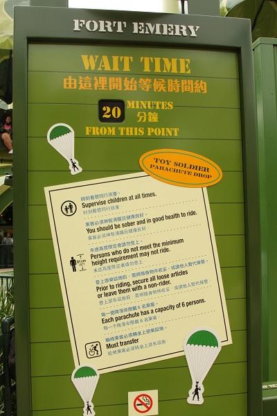 Toy Soldier Parachute Drop Sign at Hong Kong Disneyland