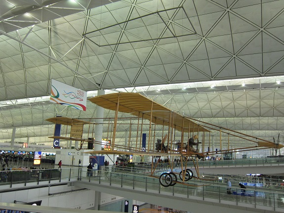 Hong Kong International Airport Wright Flyer