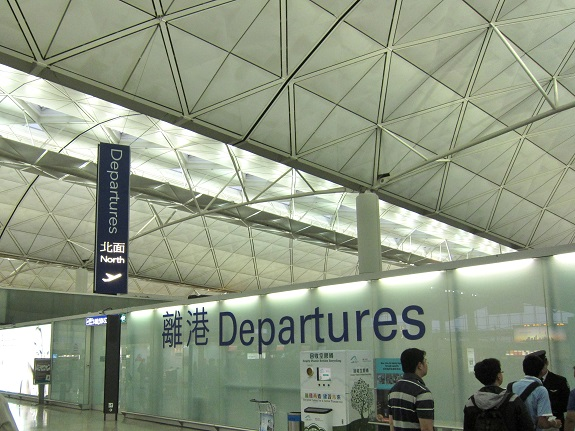 Hong Kong International Airport Departures