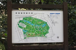 Map of Shinjuku Gyoen National Park in Tokyo