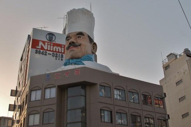 Kappabashi Market Chef's Head