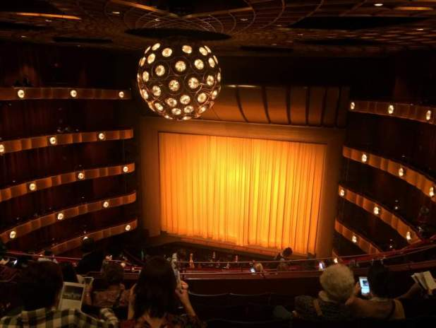 David H Koch Theater Section 4th Ring Row Seat