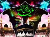 12th Rabi Ul Awal In Islam