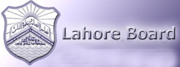 BISE   Lahore Board FA/FSc 11th Class Result 2013