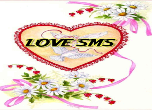 Extreme Love SMS