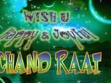 Chand Raat greetings