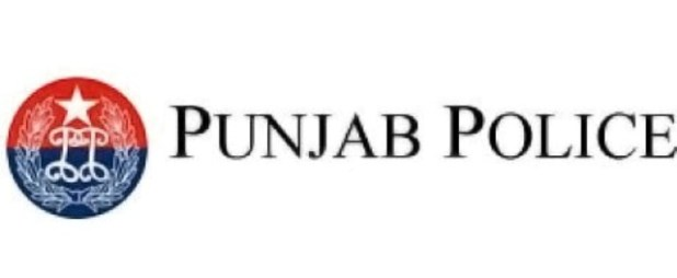 Punjab constable Police Jobs Written Test in November 2013